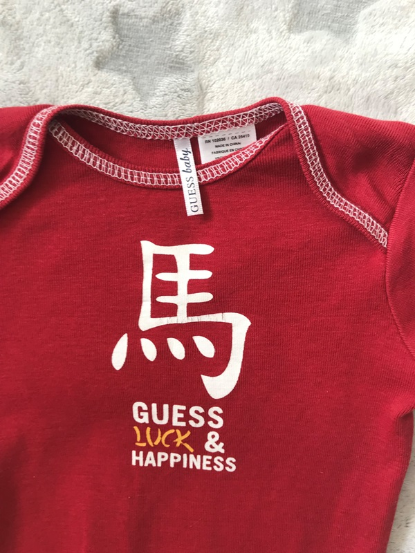 Body GUESS vel.68cm LUCK AND HAPPINESS GUESS BABY NOVÉ